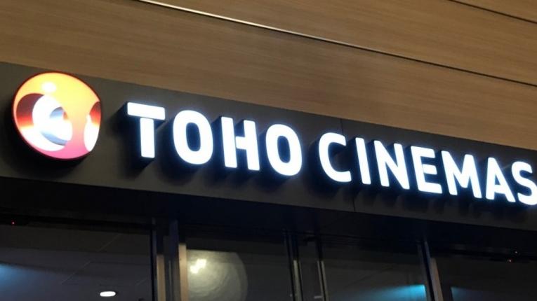 TOHOシネマズ 新宿の入り口
