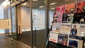 渋谷総合文化センター大和田2F