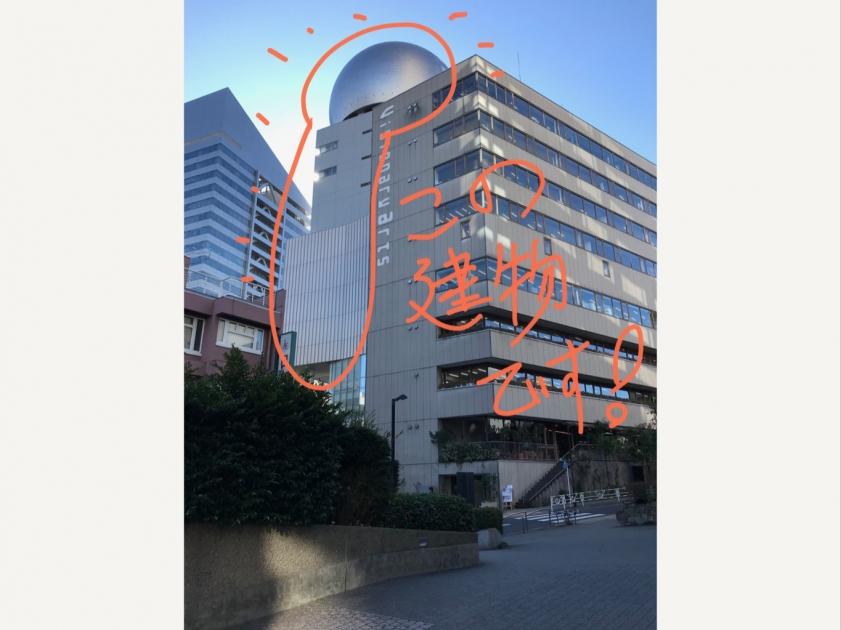 総合文化センター大和田