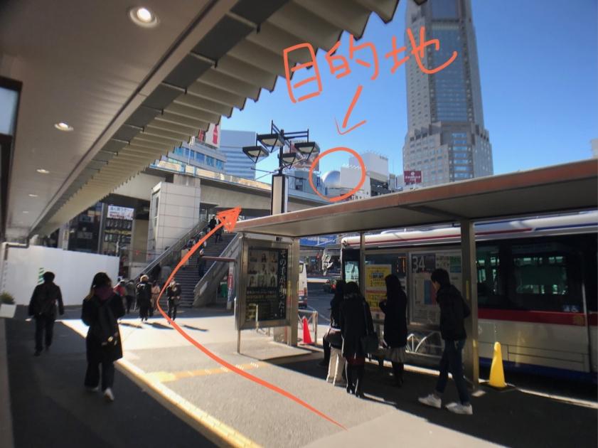渋谷駅 西口