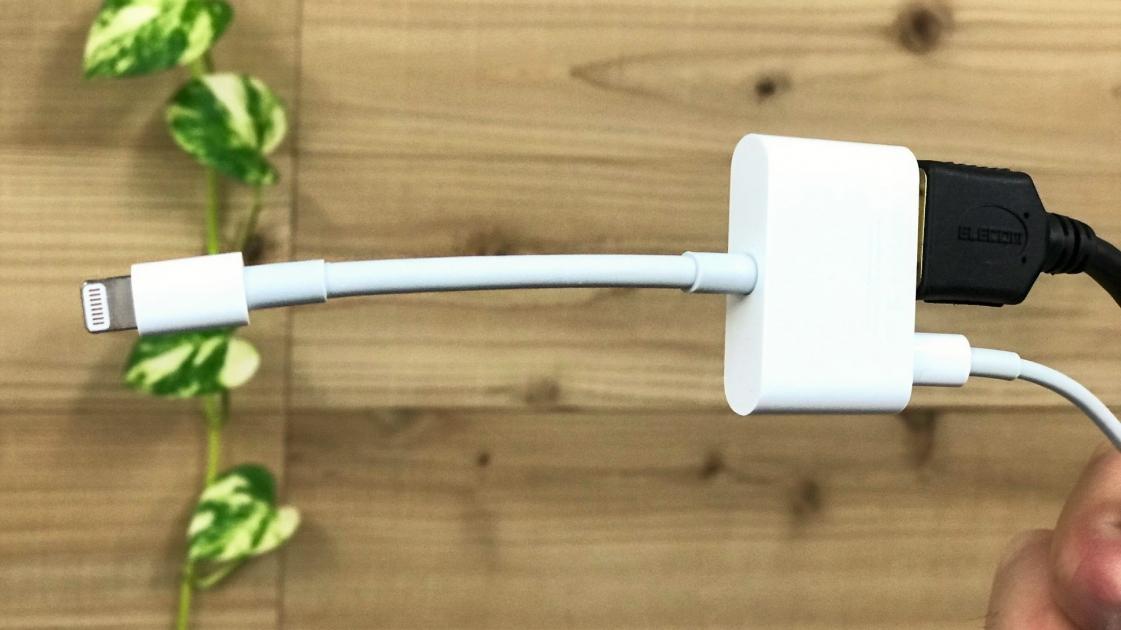 Apple Lightning - Digital AVアダプタ HDMI変換ケーブル MD826AM/A