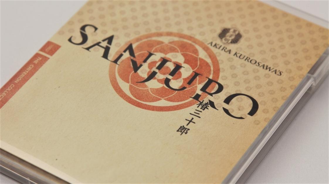 『椿三十郎』北米Criterion版Blu-rayパッケージ表面