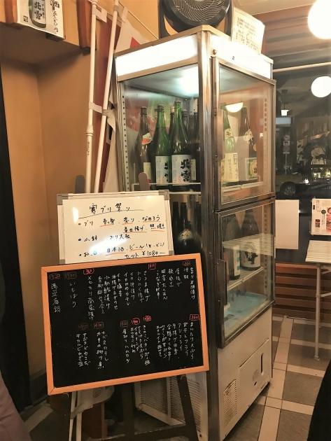 日本酒と、酒の肴も充実