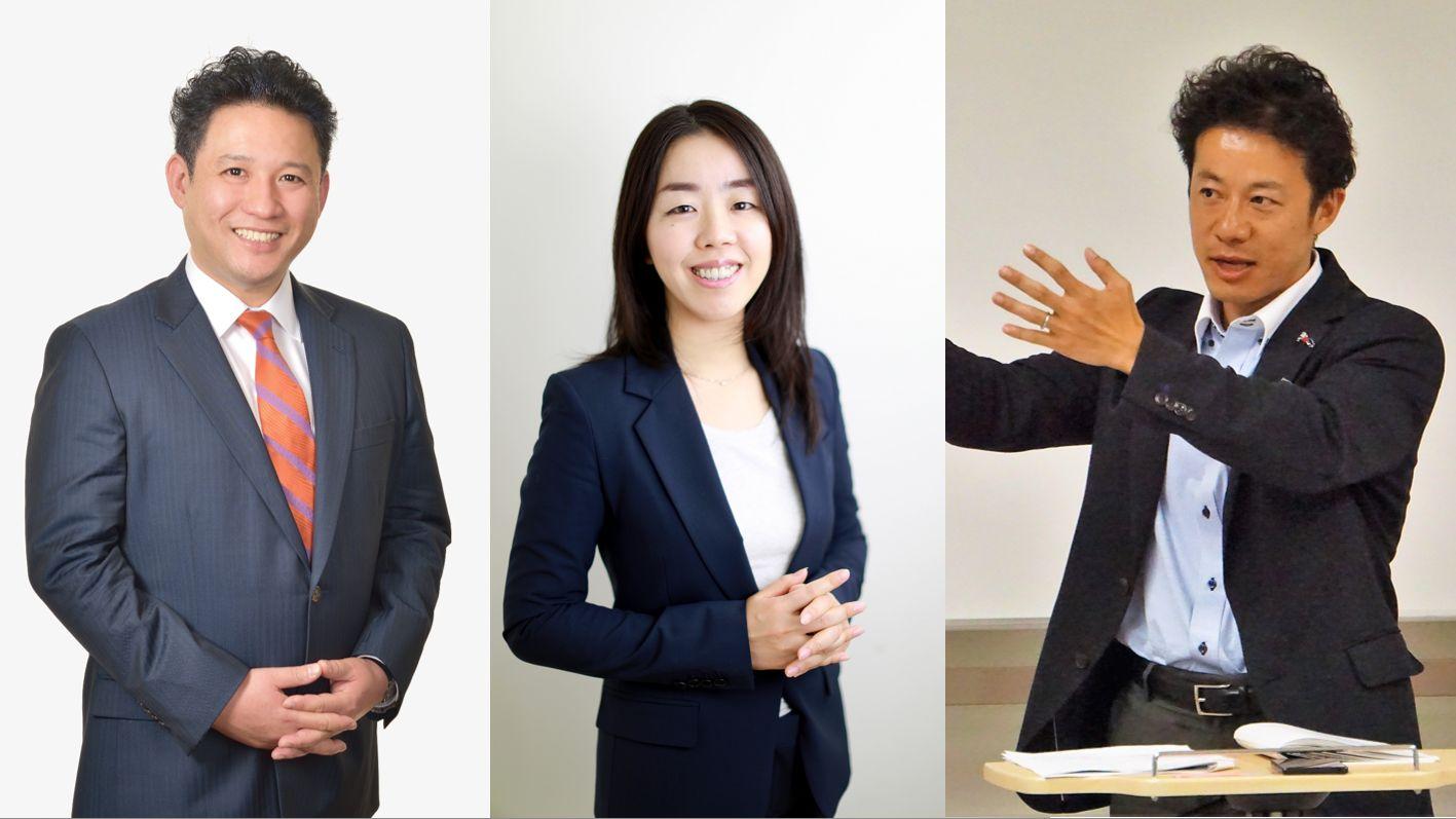 講師3名の写真