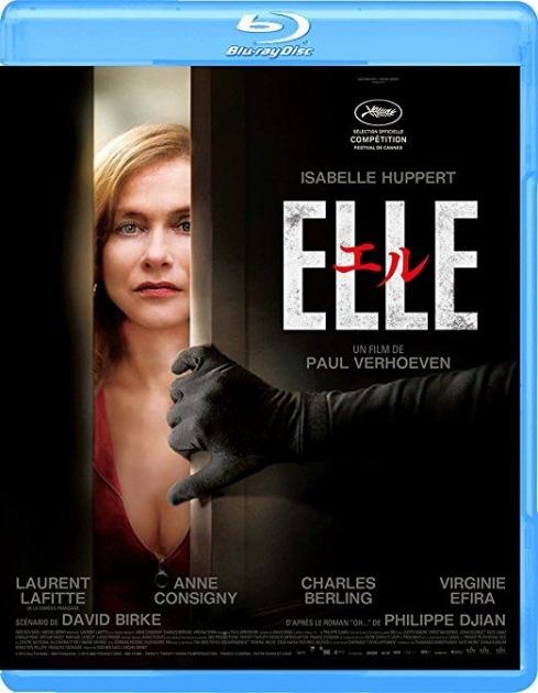 『エル ELLE』Blu-rayパッケージ画像