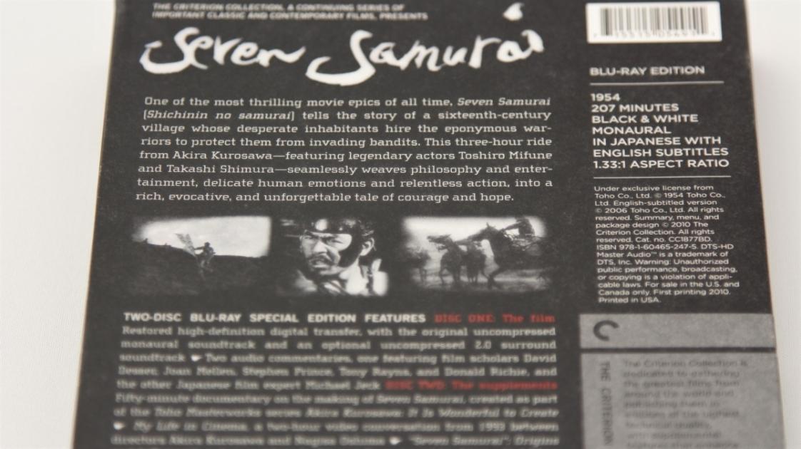 『七人の侍』北米版Blu-rayパッケージ裏面