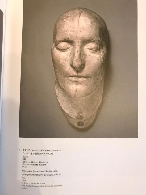 カタログより《ナポレオン1世のデスマスク》