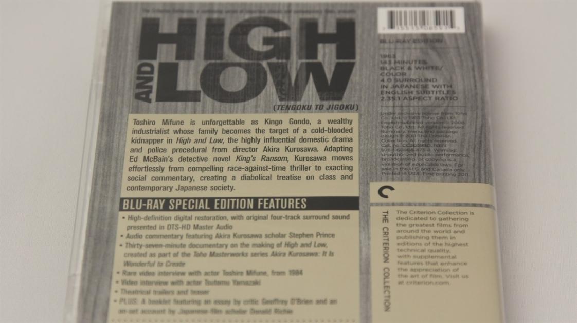 『天国と地獄』北米版Blu-rayパッケージ裏面