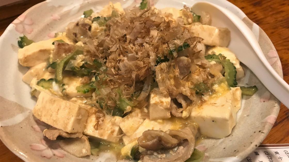 豆腐とゴーヤと豚バラの炒め物