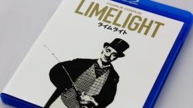 『ライムライト』Blu-rayパッケージ表面
