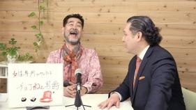 楽しそうに笑う馬場さんとインタビューする佐藤