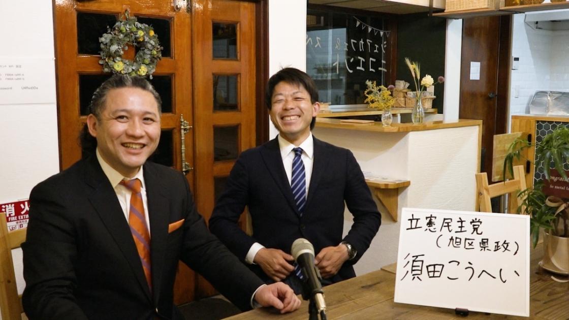 須田こうへいさんとカメラ目線