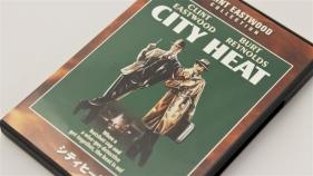 シティーヒート DVDパッケージ表面