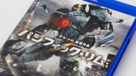 『パシフィック・リム』Blu-rayパッケージ表面