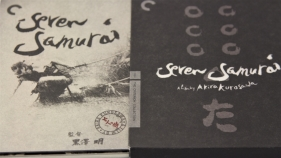 『七人の侍』北米版Blu-rayパッケージ表面