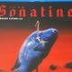 『ソナチネ』:沖縄、ヤクザ、キタノブルー。北野映画前期の傑作