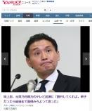 Yahoo!ニュースのキャプチャ