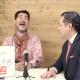 笑顔のインタビュー動画。見やすいショートバージョンもございます。