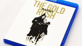 『黄金狂時代』Blu-rayパッケージ表面