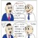 日本語での情報発信だけで満足するリスク。英語サイトを整えるメリット