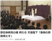 NHKニュースWebより