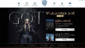 ゲーム・オブ・スローンズ公式Webサイト
