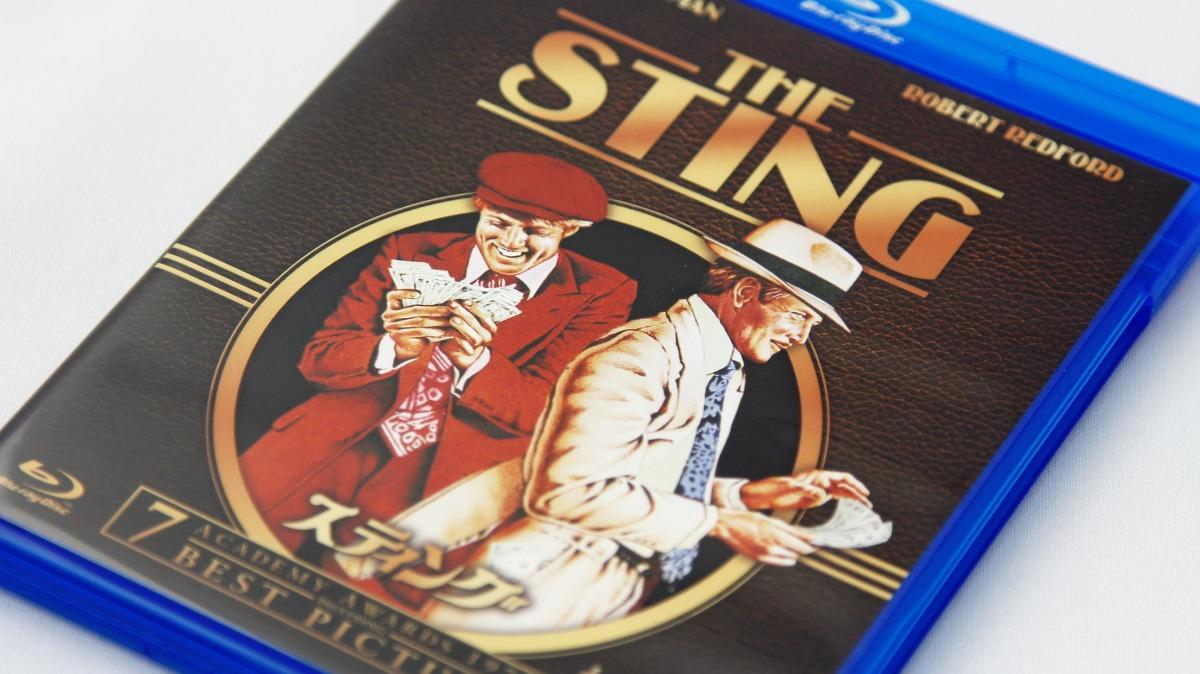 『スティング』Blu-rayパッケージ 表
