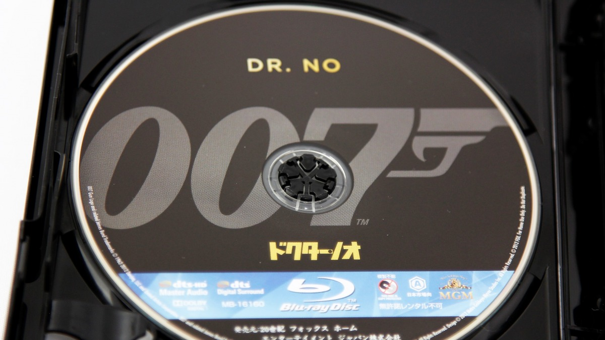 『ドクター・ノオ』Blu-ray