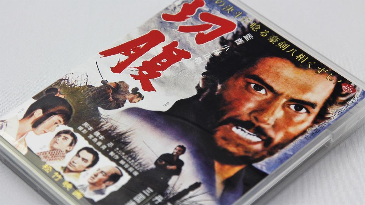 『切腹』Blu-rayパッケージ表